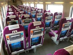 .新冠疫情致韩国铁道公社旅客运输收益同比锐减六成.