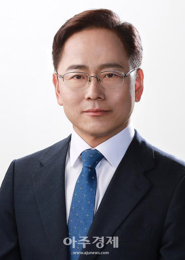 허대만 후보, 한국환경공단 포항 남구 유치에 나선다