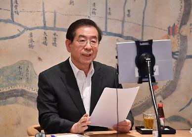 [Coronavirus] Seoul mayor shuts down adult entertainment facilities to prevent new wave of COVID-19 epidemic