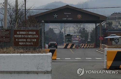 [코로나19] 평택·오산 이어 동두천 주한미군 기지도 뚫렸다
