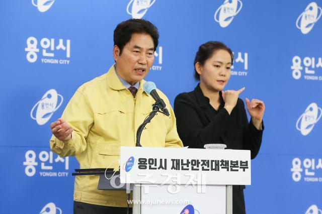 용인시, 9일 15시부터 재난기본소득 20만 원 신청 접수