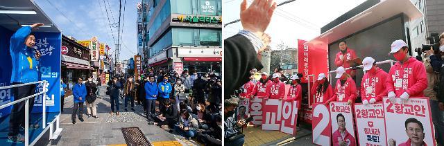 """[총선 D-6] 민주 """"130+α"""" vs 통합 """"110~130석"""""""