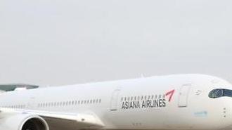 표류하는 M&A...아시아나항공 가치 40% 급감 탓