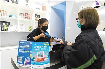 중국 코로나 소비쿠폰 위력…뿌린 것의 10배 거뒀다