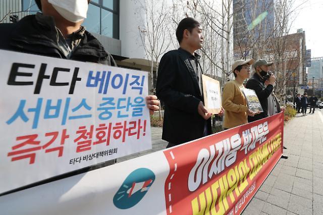타다 드라이버들, 파견법·근로기준법 위반 혐의로 이재웅·박재욱 검찰 고발