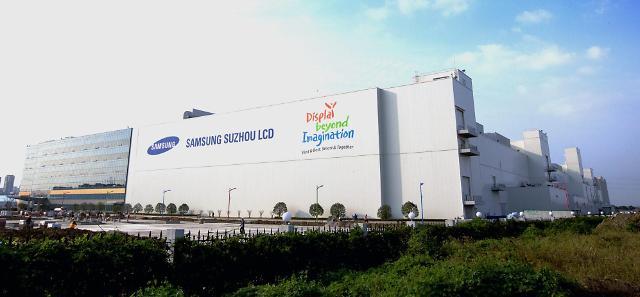 三星显示退出LCD市场 中国面板厂商或承接产能占领市场