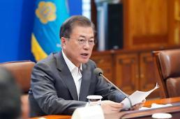 文大統領「輸出企業に36兆ウォンの貿易金融支援」を発表・・・内需補完には17兆700億ウォンを支援