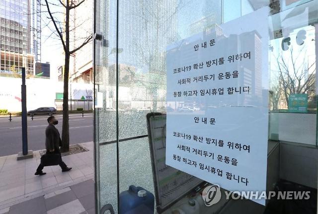 """[코로나19] 유흥업소 확진자 발생…전문가 """"이대로는 어려워…전부 폐쇄해야"""""""