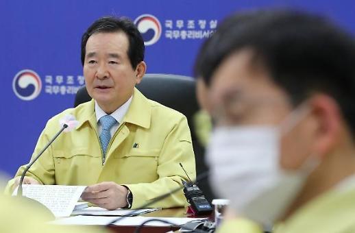 Hàn quốc tạm dừng chính sách miễn thị thực đối với các quốc gia cấm người Hàn quốc nhập cảnh