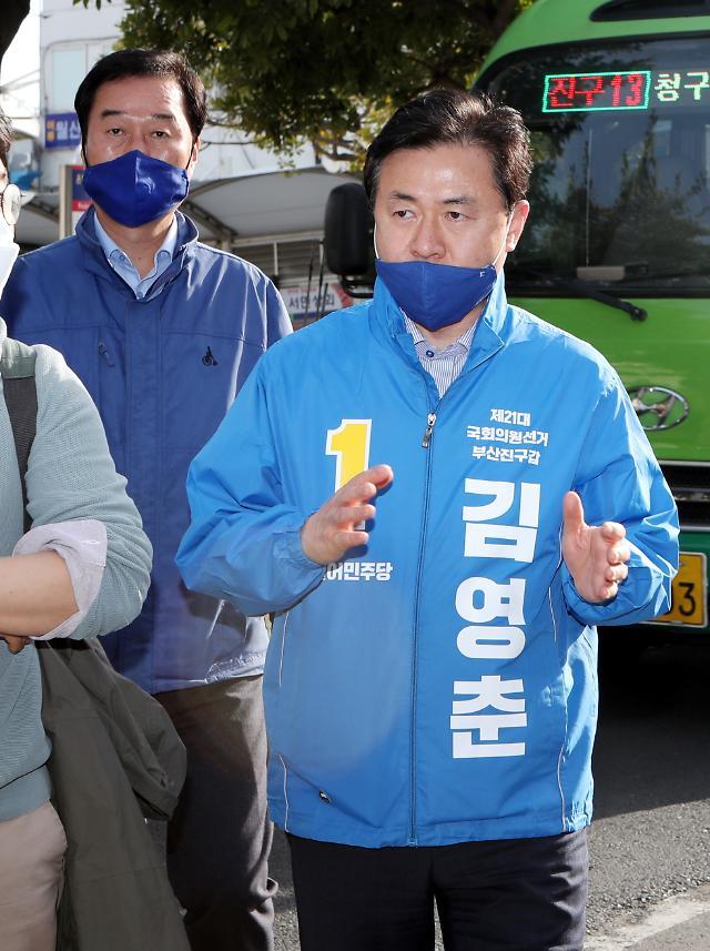 [격전지! 밭을 보자] '역대급 빅매치' 부산 부산진갑…與김영춘 vs 野서병수