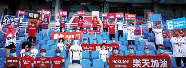 [글로벌 포토] 대만 프로야구 개막... 마네킹 관중이 응원한다
