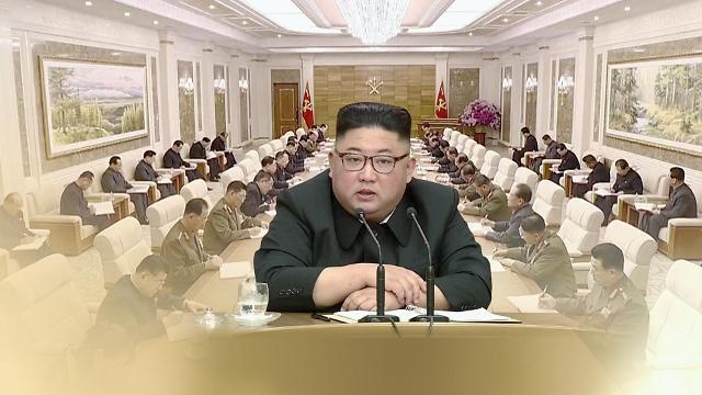 朝鲜明日召开第14届最高人民会议第三次会议