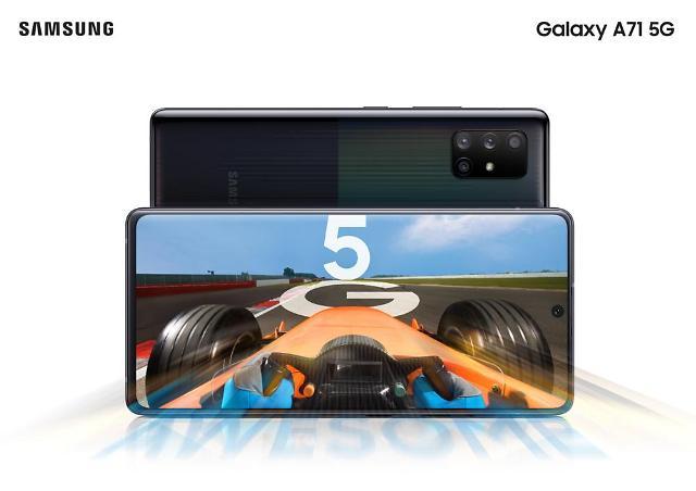 三星发布Galaxy A71·A51 5G 韩国5月份上市