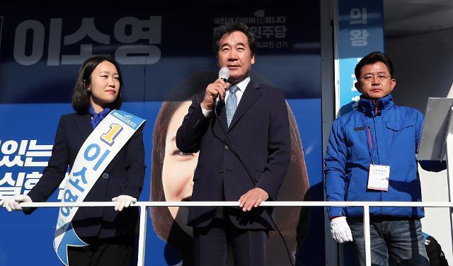[총선 D-6] 민주 이낙연, 종로 민심 다지기…이인영은 경기도 지원
