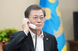 .读卖新闻:东盟与韩中日领导人视频会议最快将于下周举行.