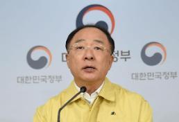 .韩财长:雇佣调整可能性大 雇佣指标动向放缓.