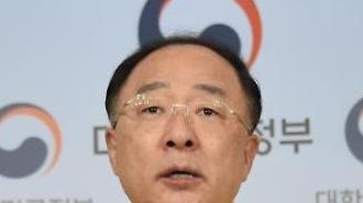 韩财长:雇佣调整可能性大 雇佣指标动向放缓
