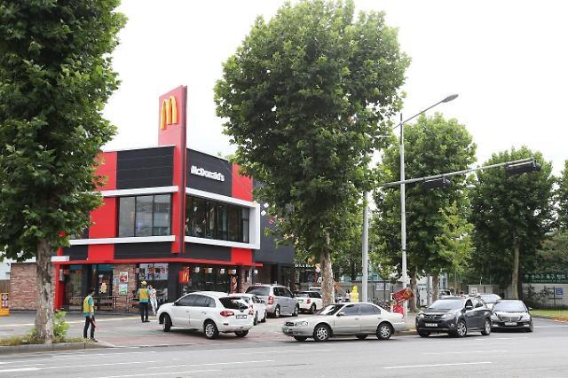 """맥도날드 """"드라이브스루 이용 차량, 1분기에만 1000만대"""""""