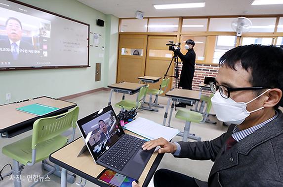 사상 첫 온라인 개학, 교실 현장은?