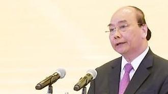 Hội nghị trực tuyến ASEAN+ Hàn·Trung·Nhật dự kiến sẽ được diễn ra vào tuần tới