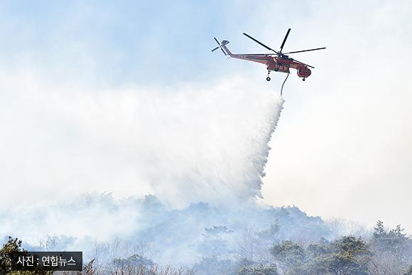 [사사건건 PIC] 헬기 22대 출동 청송 파천면 산불 진화 현장