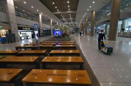 .韩国2月旅游收入和支出双双下滑.