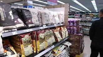 新冠疫情致裁员风暴席卷韩流通业