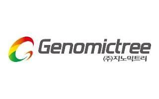 지노믹트리, FDA에 코로나19 진단키트 긴급사용승인 신청