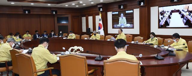 정부, 가족돌봄비용 1인당 25만원→50만원으로 확대