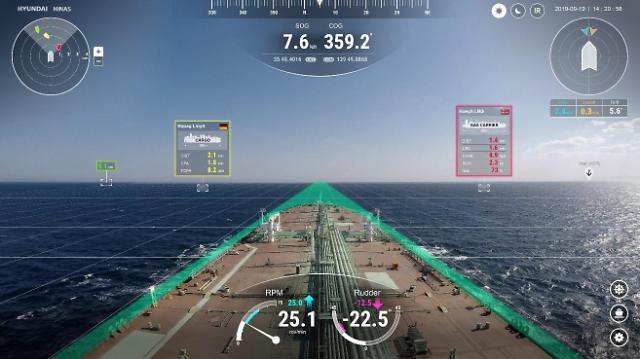 현대重그룹, 대형선박에 자율운항 시스템 세계 최초 적용