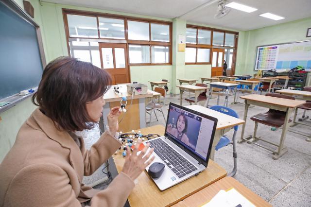 韩国部分年级今起线上开学