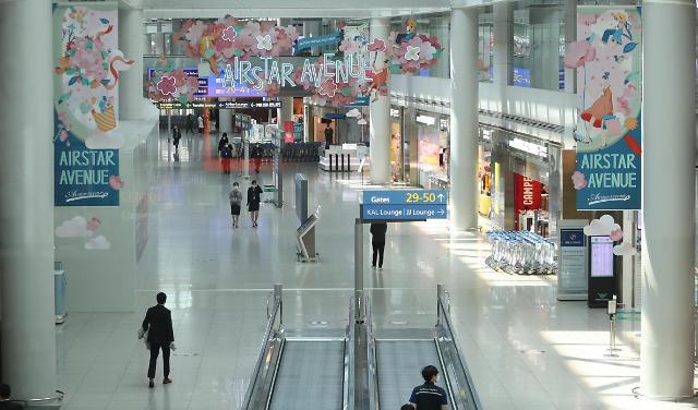 游客不来租金不降 乐天新罗放弃仁川机场免税店经营权