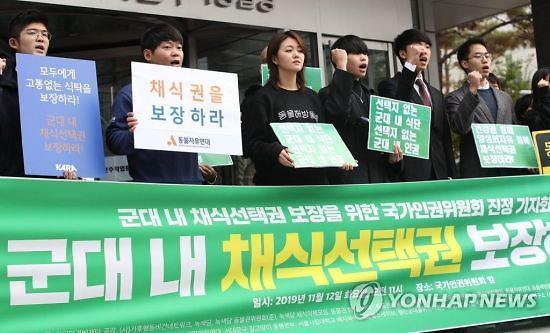 """""""고기 못 먹어요"""" 현역 군인 헌법소원 제기...  채식 선택권 논의 활활"""