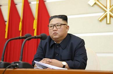 [북한판 국회 D-DAY] ②'코로나19' 속 강행되는 최고인민회의, 관전 포인트는?