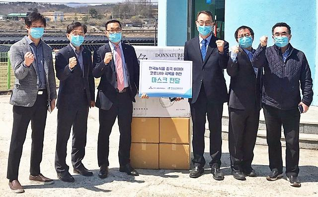 aT, 마스크 1만장 인삼 수출업체·소외계층에 전달