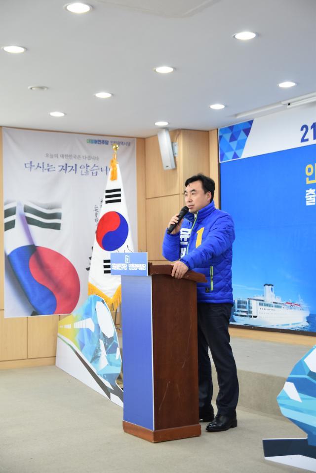 더불어민주당 인천시당, 3호 공약 발표…시민이 행복한 도시를 만들겠습니다!
