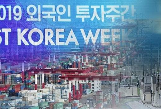 2020年一季度韩国吸引外商直接投资同比增3.2%