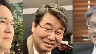 """김지형의 """"실망스럽다""""에 고민 깊어지는 이재용"""