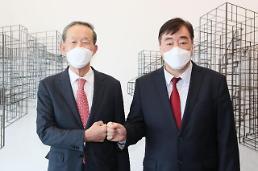 .中国驻韩大使邢海明拜访韩全国经济人联合会.