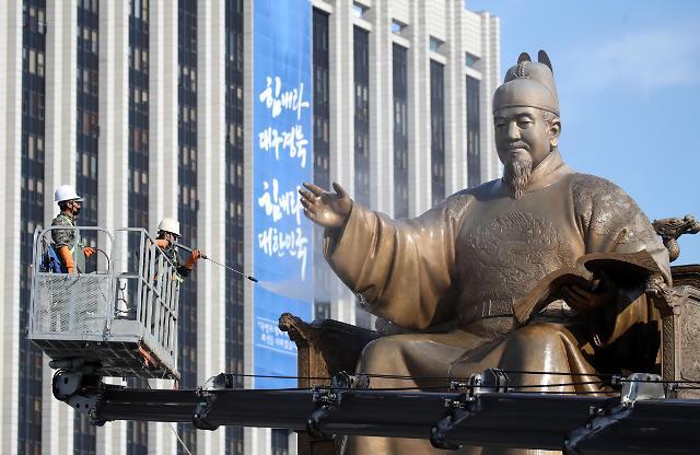"""首尔市为世宗大王铜像进行""""沐浴"""""""