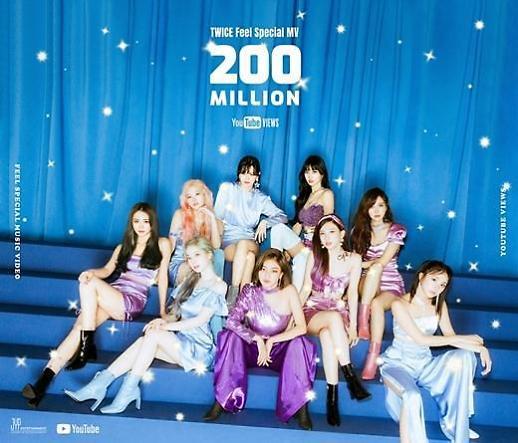 TWICE《Feel Special》MV点击破2亿