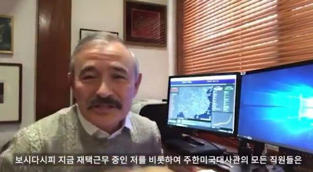 """美대사관, 해리스 사임설에 """"한미동맹 일조 의지 변함없어"""""""