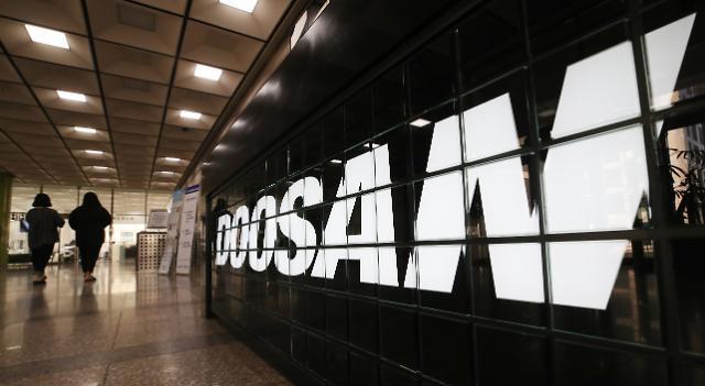 Doosan Heavy leads construction of plant to liquefy hydrogen