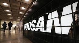 Doosan Heavy leads construction of plant to liquefy hydrogen