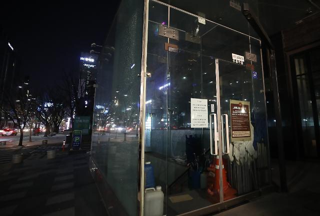 """코로나19에 뚫린 유흥업소… """"더이상 영업은 없다"""""""