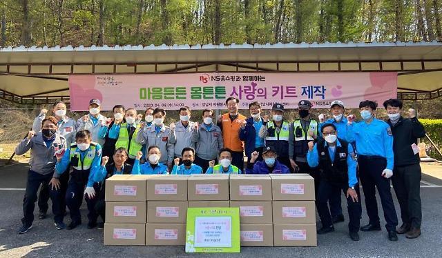 NS홈쇼핑, 경기 성남시 취약계층 가정에 구호 물품 전달