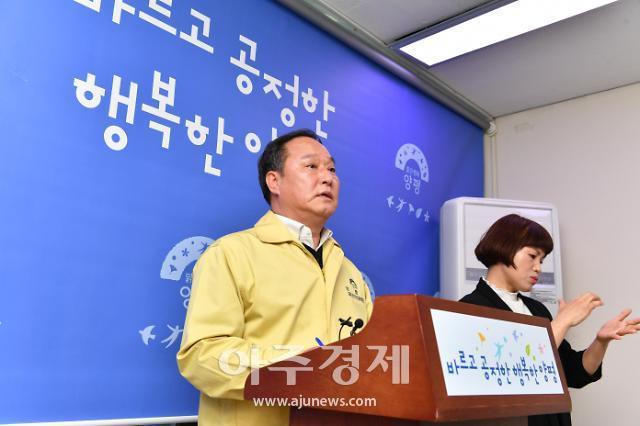양평군, 인천 부평구 확진자 다녀간 두물머리·갈산공원 전면 폐쇄