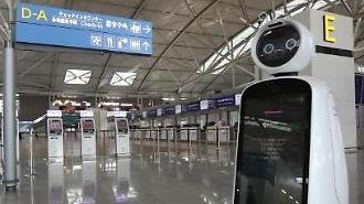 韩国13日起针对90个国家暂停免签入境