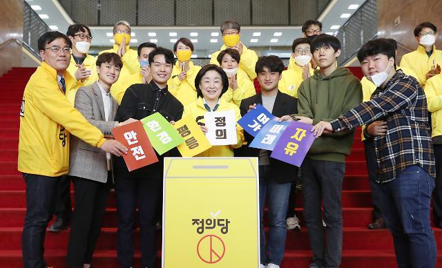 """[총선 D-6] """"양당 기득권 정치 해체""""…손잡은 정의·녹색·미래당"""