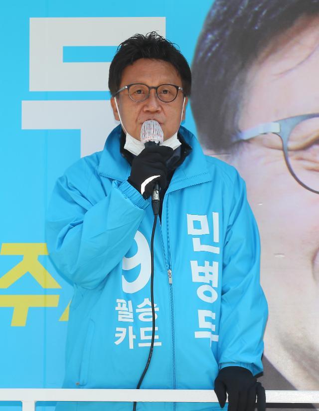 """[총선 D-6] 무소속 민병두 """"물러나겠다""""…민주당 장경태 지지 선언"""
